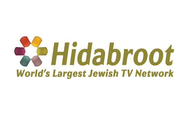 עונג שבת עונה 2 פרשיות אחרי מות קדושים מאת ערוץ הידברות