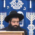 סוגית החורבן 2 הרב שלמה יעקב ביטון