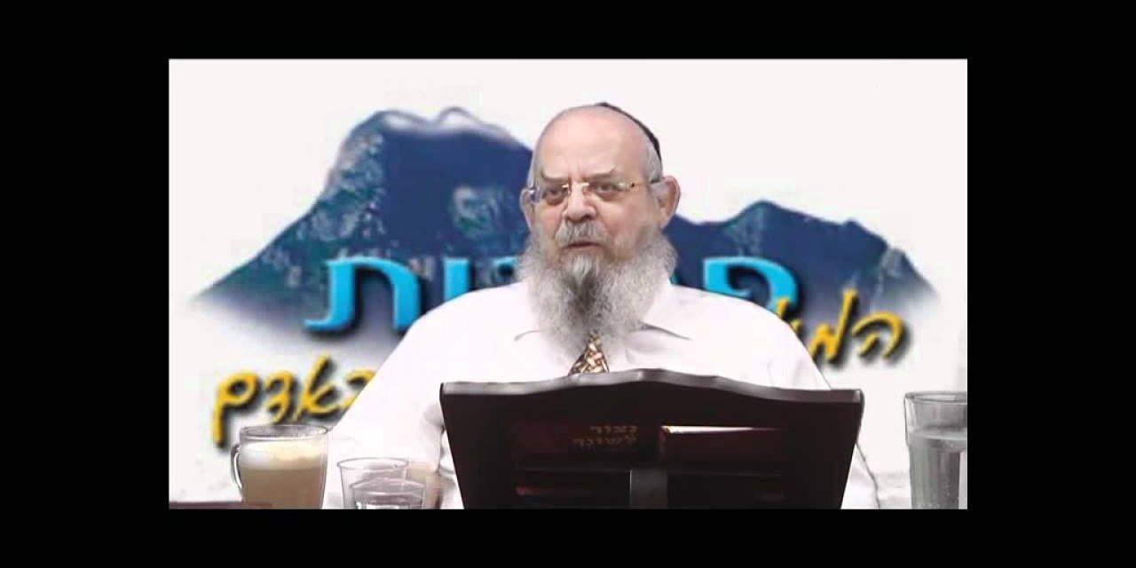הלכות לשון הרע ורכילות 3 הרב אביעזר פאלח