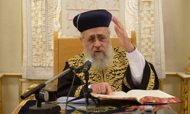 תשעה באב דיני אבלות הרב יצחק יוסף