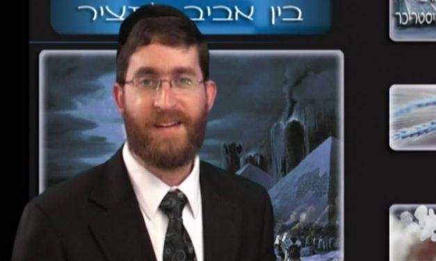 שבועות הרב יעקב אסטרייכר