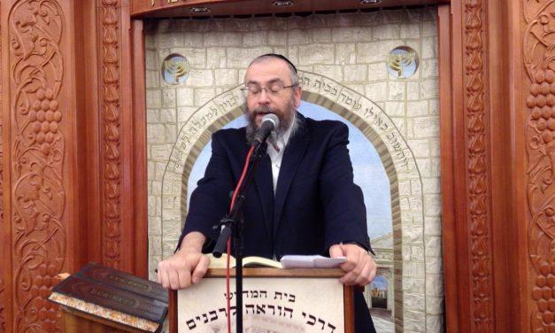 """תשס""""א ב' ניסן פרשת ויקרא הרב יוסף אליהו"""